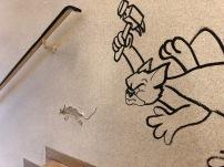 Tom & Jerry Kunstlabor